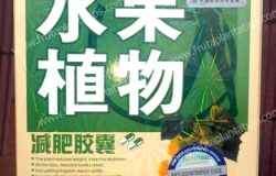 fruta planta caja sellos certificado