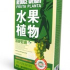 ¿Cómo opera Fruta Planta?